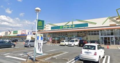 マミーマート 坂戸入西店の画像1