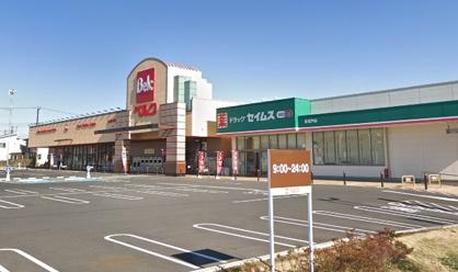 Belc(ベルク) 北坂戸店の画像1