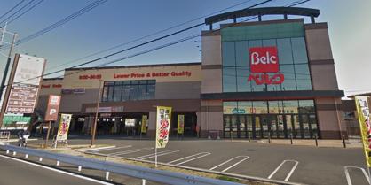 Belc(ベルク) 坂戸八幡店の画像1