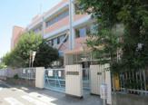 羽衣小学校
