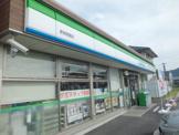 ファミリーマート 栗東御園店