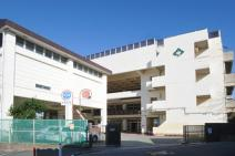 横浜市立森中学校
