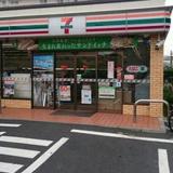 セブンイレブン 横浜鴨居1丁目店