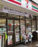 セブンイレブン 横浜東芹が谷店