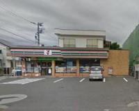 セブンイレブン 横浜栄小菅ケ谷店