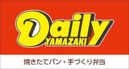 デイリーヤマザキ JR魚住駅前店の画像1