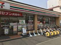 セブンイレブン 川崎元木1丁目店