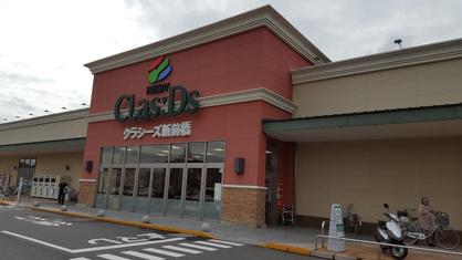 FRESSAY(フレッセイ) クラシーズ新前橋店の画像1