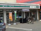 ローソンストア100 LS摂津鳥飼本町店