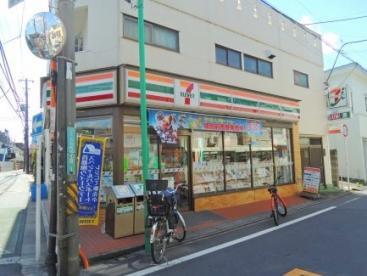 セブンイレブン 中野大和町中央通り店の画像1