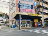 ローソン 小机駅前店