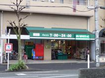 まいばすけっと 吉野町5丁目店