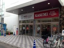FOOD SQUARE KASUMI(フードスクエアカスミ) アルコ越谷店
