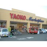 ヤオコー 川口本町店
