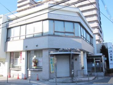 JA大阪南道明寺支店の画像1