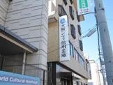大阪シティ信用金庫道明寺支店