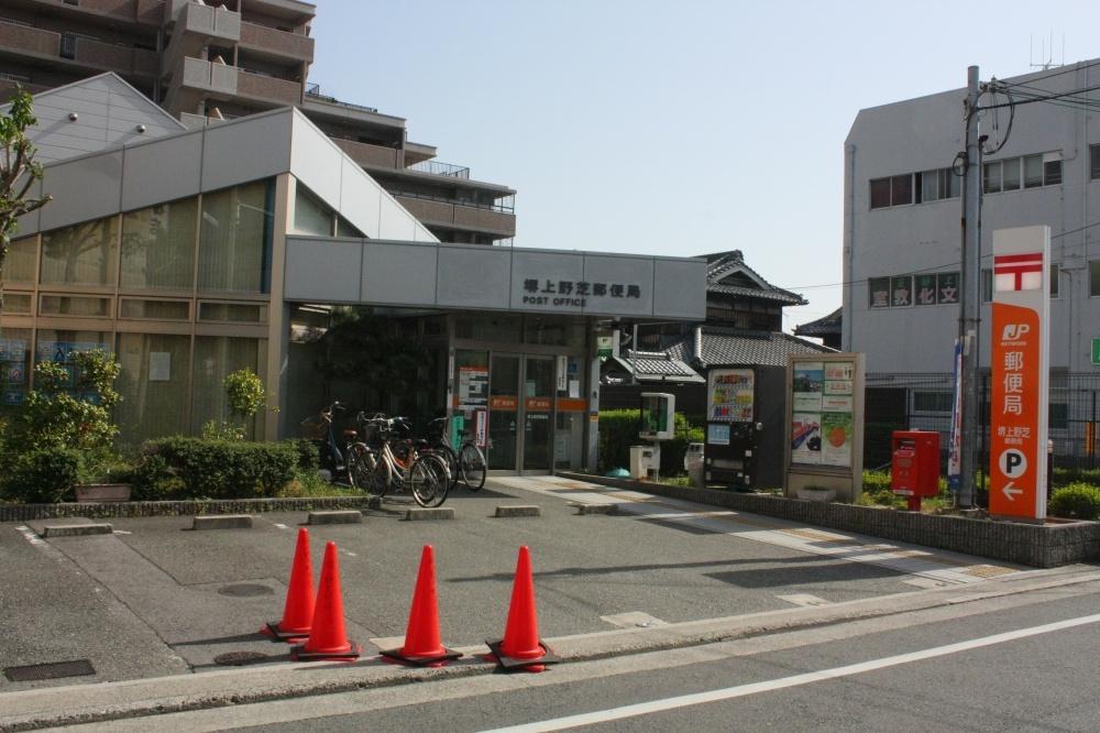 上野芝郵便局の画像