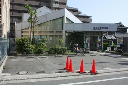 上野芝郵便局の画像2