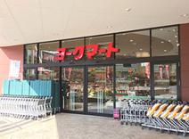 ヨークマート小豆沢店