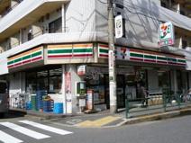セブンイレブン 世田谷玉川店