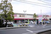 スーパー三和 上鶴間店