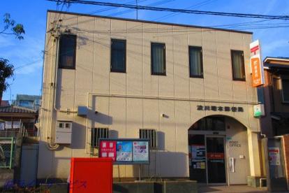 淀川塚本郵便局の画像1