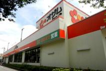 スーパーオザム 調布多摩川店