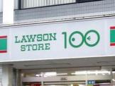 ローソンストア100 LS杉並上井草三丁目店