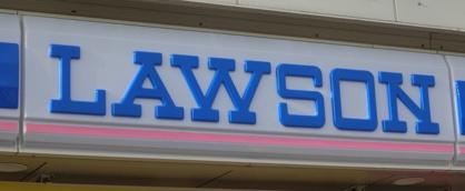 ローソン 鴨方店の画像1