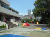 野毛山幼稚園