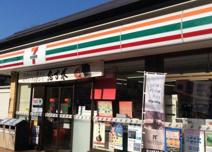 セブンイレブン 松戸南花島4丁目店