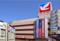 イトーヨーカドー 松戸店