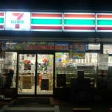 セブンイレブン 松戸郵便局前店
