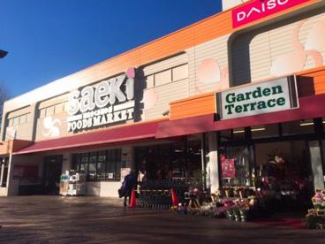 フーズマーケットさえき 国立さくら通り店の画像1