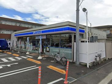 ローソン大和西鶴間二丁目店の画像1