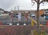 セブンイレブン 神戸二ツ屋1丁目店