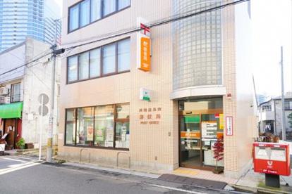 川崎鹿島田郵便局の画像1