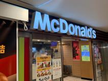 マクドナルド 鹿島田駅店