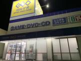 ゲオ鶴田店