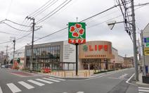 ライフ 氷川台店