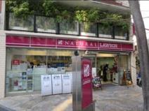 ナチュラルローソン 渋谷神泉町店