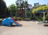 ひかり公園
