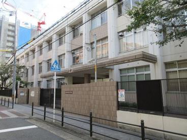 大阪市立桜宮小学校の画像1