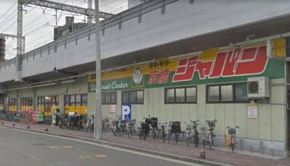 ジャパン 京橋店の画像1