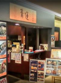 青蓮TOC有明店の画像1