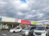 ザ・ダイソー 北野田ショッピングプラザ店