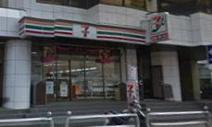 セブンイレブン 柏3丁目店