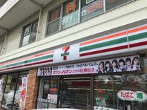 セブンイレブン 千葉北小仲台店