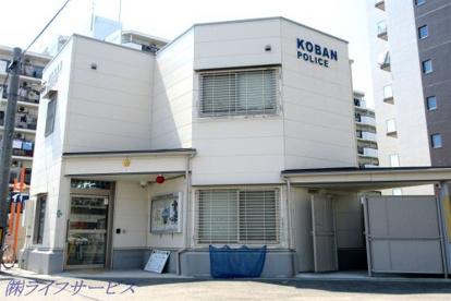 淀川警察署 三国本町交番の画像1