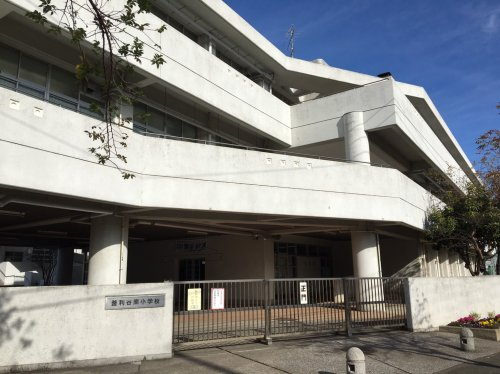 横浜市立釜利谷南小学校の画像